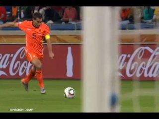 Самый красивый гол на Чемпионате мира по футболу 2010 в ЮАР