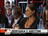 В Петербурге выбрали Мисс пол-дэнс Северо-Запада России.