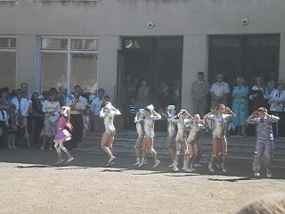 ЗОШ№14 м.Дрогобич