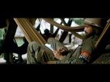 Че Гевара: Часть первая. Аргентинец  Che: Part One (2008, Бенисио Дель Торо) - 1 часть