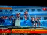 Для телеканала СТБ сальто от Ванька