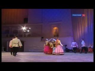 Пинежские народные танцы пост. Меркулов И.З. Нар.арт.СССР