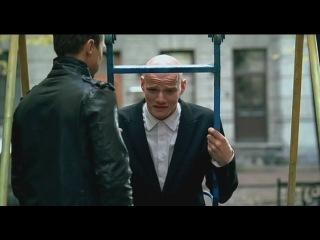 Отрезок из фильма Счастливый конец 2010