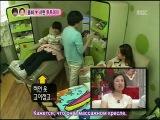 We Got Married / Молодожёны (Seohyun & Yonghwa) (8/51 серия) (русские субтитры)