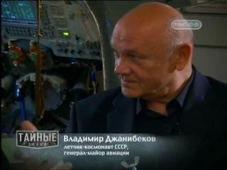 Эффект Джанибекова 25.06.1985 обнаружил интересный закон.