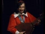 Песня Королевы и Кардинала