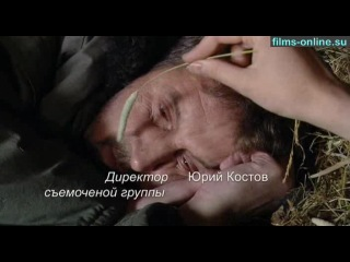 Детективное агентство Иван да Марья Серия 11 12