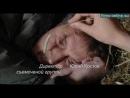 Детективное агентство Иван да Марья / Серия 11-12