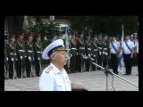 День #ВМФ РФ, 2010, #Ростов н/Д. Смонтированный вариант