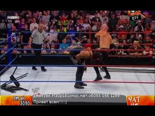 WWE Bragging Rights 2010 (Украинская версия то QTV)