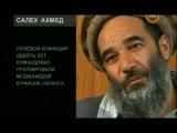 Ахмадшах Масуд афганец герой....))