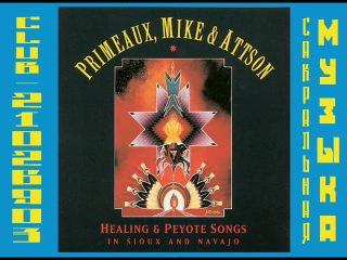 Verdell Primeaux, Johnny Mike, Robert Attson . Целительные и пейотные песни Сиу и Навахо.