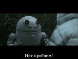 Блинки™  Плохой робот  Blinky™  Bad Robot (2011) DVDRip