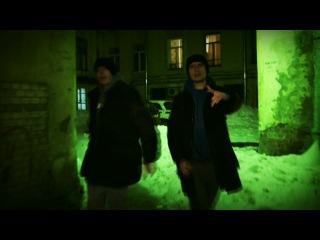 Стэпман & Sadman (Nevsky Beat) - Не Забывай (2011)