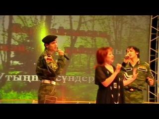 Зиля Лира, Ян Лира, Руслан Тимерланов -