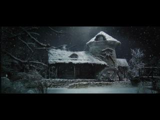 Волшебный кубок Роррима Бо (2010)
