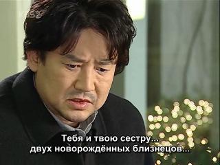 Прости, я люблю тебя / I'm Sorry, I Love You - 16 серия (русс.саб)