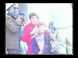 ГСВГ-ЗГВ: сш91 день знаний 1991г altes lager