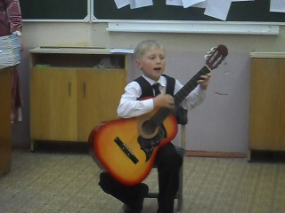 Гриша - песня детство