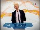 23.04.2011 TopHit Чарт на Муз-ТВ
