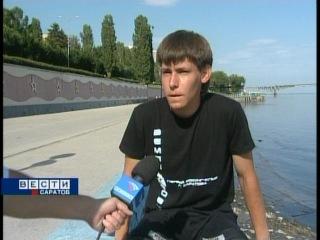 Сюжет Вести-Саратов, июль 2010
