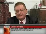 Сколько стоит жизнь россиянина?