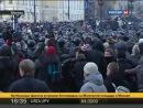 11 декабря 2010 г. Москва, Манежная площадь 5