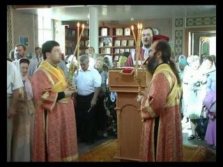 Архиерейское служение в Синельниково