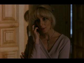 Прощайте, доктор Фрейд (2004) новогодние фильмы