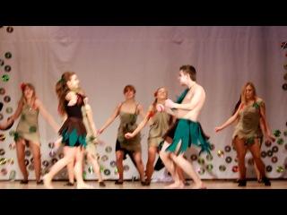 Дикие танцы (Шаба и Таня)