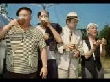 Хорошо жить (Кавказская пленница, или Новые приключения Шурика, 1966)