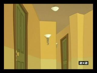 Голова Фреда 1 сезон 25 серия