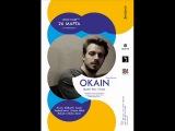 26 МАРТА - OKAIN (Paris, France) @ LOCO CLUB