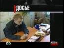 Криминальная Казань Хайдар (опг жилка! часть 2)