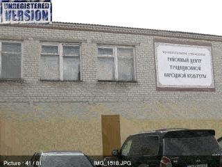 Деревня Сизьма Вологодской области-Русский Север