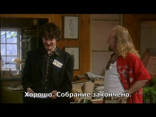 Black Books - 2x04 [rus sub] Blood