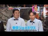Cartoon KAT-TUN 100 Adult Rules 2010/01/06 SP 3-3 РУС