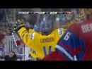 Молодежный чемпионат мира U20, 12 финала, Россия - Швеция 4:3 Б (1:0, 1:1, 1:2, 0:0, 1:0)