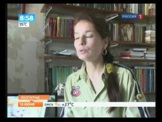 Ульяна Романова.