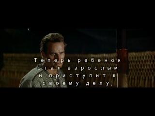 Бен Гур 1959г х/ф с субтитрами