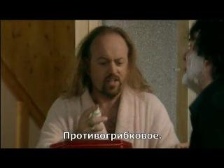 Black Books - 2x05 [rus sub] Hello Sun