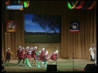 Тридцать три коровы, музыкальный театр Браво, Королев. Постановщик: Ульяна Костина.