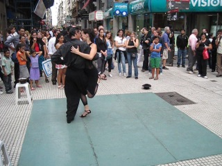 Уличное танго (Канженге)