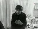 День солнца и дождя (1967 год)