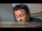Олег Меньшиков,пленник успеха www.kinoteatr-online.com