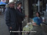 Red Hot Chili Peppers - Obsessive, Compulsive, Psychologically, Misarranged Cabdriver/Fan (aka the making of By the Way) [Русс