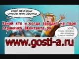 лк. (мульт аниме галерея японские мультики онлайн порно комиксы