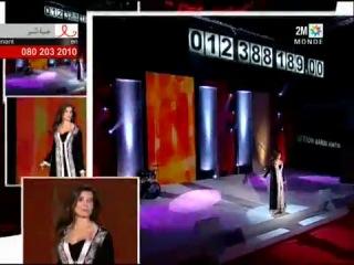 Sofia Marikh - Nmout 3lik
