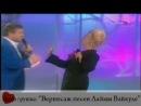 Юбилейный концерт И.Крутого 2004 - Трио