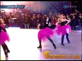 """Телешоу """"Майданс"""" Запорожье - Киев 1/4 финала"""